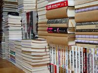 床に詰まれた本たち